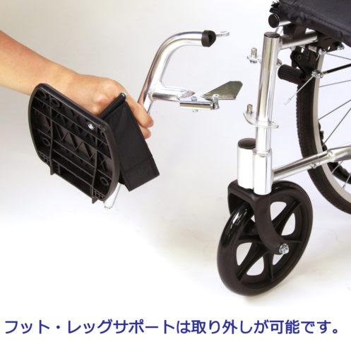 自走式車椅子 JM-1サムネイル04