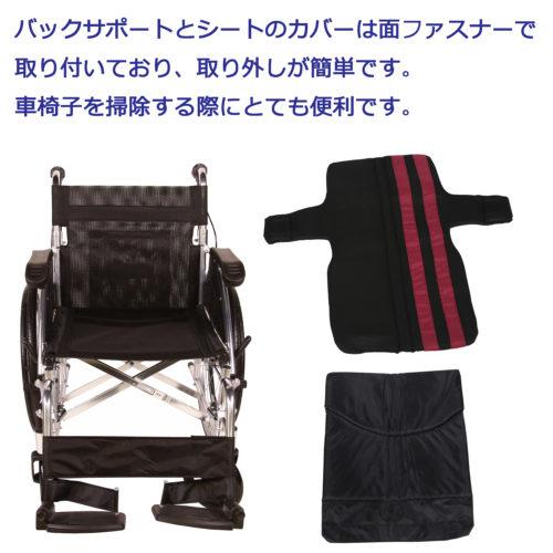 自走式車椅子 JM-1サムネイル05