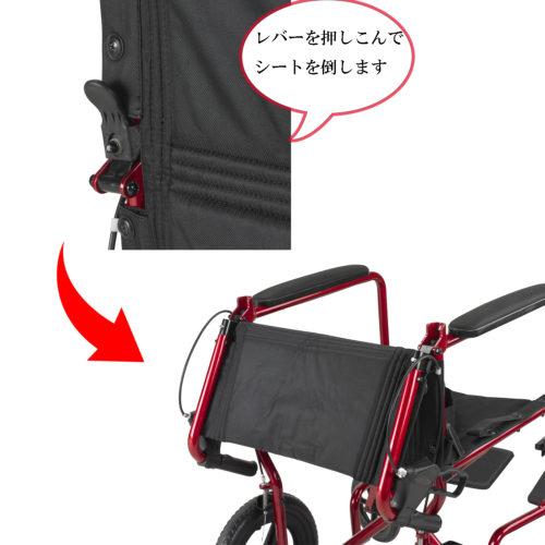 旅行用車椅子サムネイル04