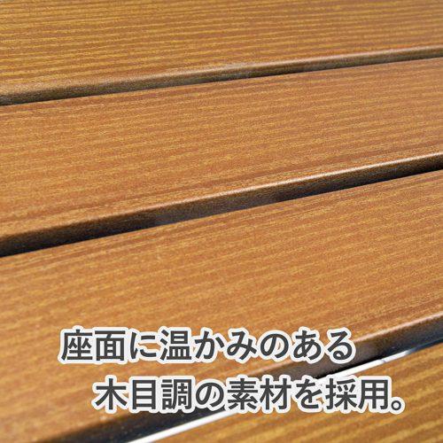 シャワーチェア 人工木材 Highタイプサムネイル02